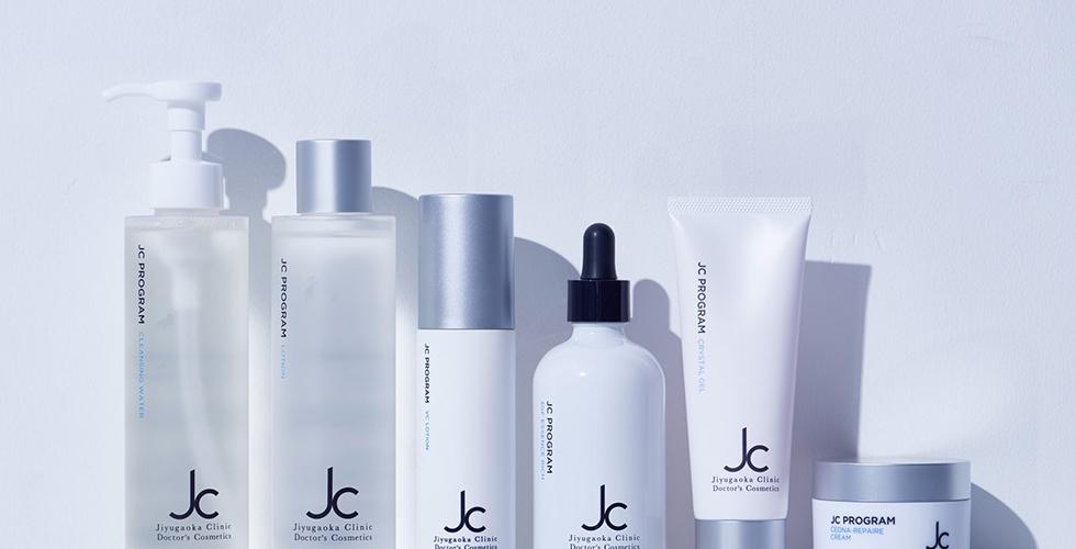 診察室で生まれた化粧品「JC program」